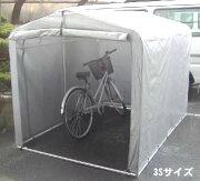 アルミス サイクルハウス 3S型(1坪)