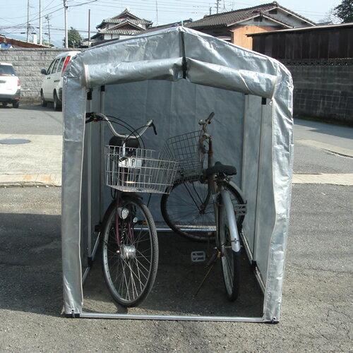 ... 収納 自転車 収納庫 車庫 収納