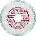 (株)ロブテックス エビ ダイヤモンドホイール タイルくん ウェーブタイプ 100mm TWX10510 【DIY 工具 TRUSCO トラスコ 】[CB99]