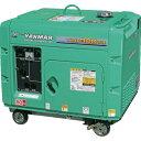 【期間限定 ポイント10倍】ヤンマー 空冷ディーゼル発電機 YDG300VS-5E 【DIY 工具 TRUSCO トラスコ 】【おしゃれ おすすめ】[CB99]