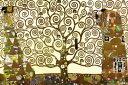 美術, 美術品, 古董, 民間工藝品 - 【条件付き送料無料】絵画■作家不詳■ストックレー・フリーズ=生命の樹(期待、成熟(抱擁)) 1905-09年 ■選べる額縁■額装込■名画■ポスター■複製画■インテリアアート■プレゼント贈答品におすすめ