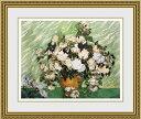 【送料無料】絵画■ゴッホ■薔薇■選べる額縁■額装込■複製画■複製絵画■プレゼント贈答品におすすめ