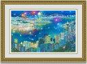 【送料無料】絵画■アレクサンダーチェン■香港の夜景■選べる額縁■額装込■風景画■風景■自然インテリアアート■プレゼント贈答品におすすめ