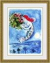 【送料無料】絵画■シャガール■天使の湾■選べる額縁■額装込■名画■有名絵画■壁掛け■アート■プレゼント贈答品におすすめ
