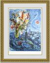 【送料無料】絵画■シャガール■眠った花■選べる額縁■額装込■名画■有名絵画■壁掛け■アート■プレゼント贈答品におすすめ