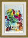 【送料無料】絵画■シャガール■ショファー■選べる額縁■額装込■名画■有名絵画■壁掛け■アート■プレゼント贈答品におすすめ