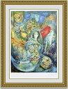 【送料別】絵画■シャガール■愛しのベラ■選べる額縁■額装込■名画■有名絵画■壁掛け■アート■プレゼント贈答品におすすめ
