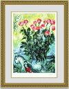 【送料無料】絵画■シャガール■薔薇■選べる額縁■額装込■名画■有名絵画■壁掛け■アート■プレゼント贈答品におすすめ