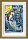 【送料無料】絵画■シャガール■結婚式 ウェディング■選べる額縁■額装込■名画■有名絵画■壁掛け■アート■プレゼント贈答品におすすめ