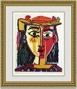 【送料無料】絵画■パブロピカソ■帽子を被った女の胸像■選べる額縁■額装込■インテリアアート■プレゼント贈答品におすすめ