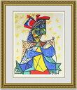 【送料無料】絵画■パブロピカソ■Seated Woman with Red and Blue Hat■選べる額縁■額装込■インテリアアート■プレゼント贈答品におすすめ