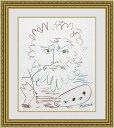 【送料無料】絵画■パブロピカソ■芸術家■選べる額縁■額装込■インテリアアート■プレゼント贈答品におすすめ