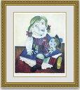 【送料無料】絵画■パブロピカソ■人形を抱くマヤ■選べる額縁■額装込■インテリアアート■プレゼント贈答品におすすめ