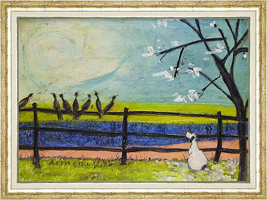 サムトフト・ドリスと鳥たち