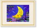 吉岡浩太郎・みかづきの詩(絵画・版画)