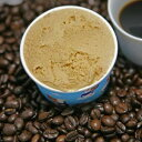 カップアイスアイスクリームジェラートエスプレッソミルクコーヒーアイスエスプレッソコーヒーの芳醇な香りがあふれるジェラート魁ジェラートアイスクリーム