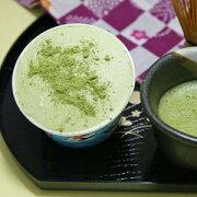 カップアイスジェラート お抹茶カスタード とってもまろやか抹茶のアイスクリーム  和風デザート 魁ジェラートアイスクリーム