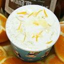 カップアイスジェラート グランマルニエのジェラート 世界の著名人に愛されたオレンジリキュールのジェラ