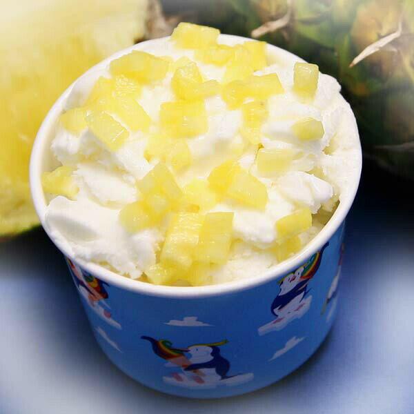 カップアイスジェラート パイナップルヨーグルト 新鮮なパイナップルの酸味がフローズンヨーグルトの中で引き立つおいしさ 魁ジェラートアイスクリーム