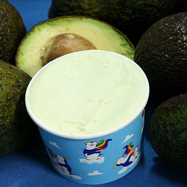 カップアイスジェラート アボカドのジェラート・アイスクリーム 「森のバター」と呼ばれるなめらかさと舌の上の食感 魁ジェラートアイスクリーム