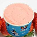 カップアイスジェラート 苺のアイスクリーム いちご アイスク...