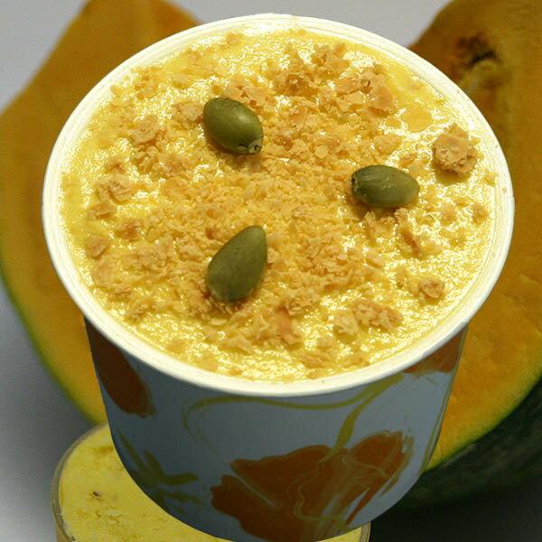 カップアイスジェラート パンプキンのアイスクリーム カボチャ(南瓜)の味がほっこりたっぷり味わえるジェラートです 魁ジェラートアイスクリーム