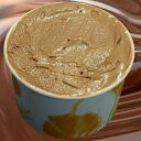 楽天魁ジェラートカップアイスジェラートダブルサイズ 生チョコレート チョコレートとミルクだけでとってもスイート お得なダブルカップ 魁ジェラートアイスクリーム