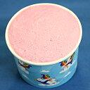 カップアイスジェラート フランポワーズ(きいちご) ラズベリーの上品な味と香り木イチゴ 独特の風味 魁ジェラートアイスクリーム