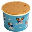カップアイスアイスクリームジェラートカレッザ(ヘーゼルナッツ入りイタリアンチョコレート)イタリアで愛され続けるヘーゼルナッツ入りチョコレート 魁ジェラートアイスクリーム