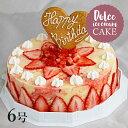 アイスケーキ誕生日いちごのミルフィーユ6号サイズ(18cm)アイスアイスクリームケーキギフト大きめサイズ大人数用お誕生日バースデイお誕生会アイスクリームギフトプレゼントカード付きいちごデコレーションあす楽