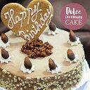 ショッピングチョコ アイスケーキ 誕生日 チョコレートアイスケーキ 5号サイズ ケーキ アイス アイスクリーム ギフト チョコレートケーキ お誕生日ケーキ バースデーケーキ プレゼント カード付き 魁ジェラート あす楽 ケーキアイス アイスクリーム ギフト