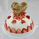 アイスケーキ誕生日いちごヨーグルトアイスケーキ お誕生日バースデイお誕生会ホームパーティプレゼントカード付きアイスクリーム魁ジェラート
