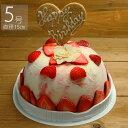 アイスケーキ誕生日ミルフィーユアイスケーキケーキアイスお誕生日バースデイお誕生会ホームパーティプレゼントカード付きアイスクリームケーキアイス魁ジェラートアイスクリームギフトアイスケーキ子供