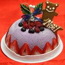 ☆2017クリスマスアイスケーキ…ベリーベリータルト【グルメ201712_スイーツ・お菓子】