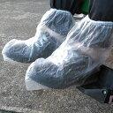 ※Mサイズ在庫限りで販売終了※【車いす関連備品】靴カッパ 2足組 サギサカ