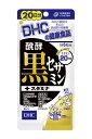 DHC 醗酵黒セサミン+スタミナ 20日分 120粒【ごま・若さ・健康食品・サプリメント・元気・注目成分・元気・醗酵黒セサミン・スタミナ】