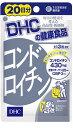 DHC コンドロイチン 20日分【健康食品・サプリメント・錠剤・ネバネバ成分・サポート】