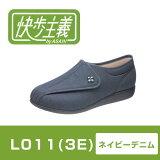 朝日鞋『快步主义』 L011 藏青色牛仔(女士用·女用)双腿销售【老年人用鞋·关怀鞋·看护室外用·轻量·看护用鞋·康复鞋·孝·上年纪的人[アサヒシューズ 『快歩主義』 L011 ネイビーデニム(女性用・婦人用) 両足販売