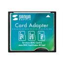 サンワサプライ microSD用CF変換アダプタ ADR-MCCF【周辺機器・カードリーダー・SDメモリーカード専用】