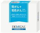 【送料無料】DEMECAL(デメカル)血液検査キット胃がん+男性がんリスクチェック【簡単検査・