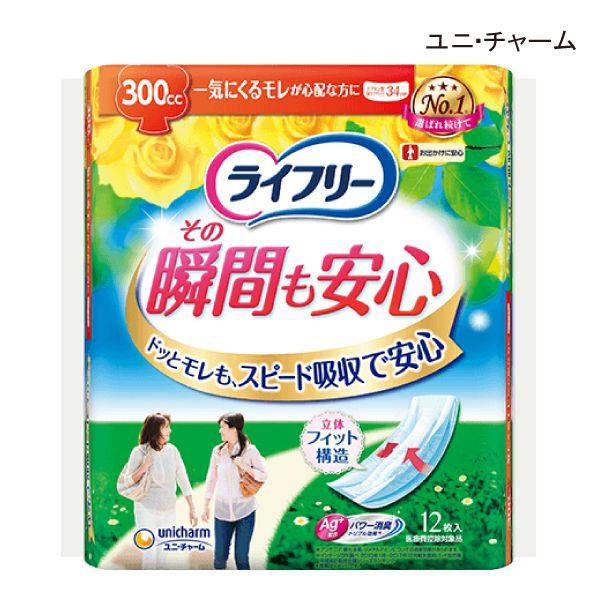 【送料無料】(ユニ・チャーム)【吸収量300cc...の商品画像