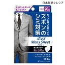 (日本製紙クレシア)ポイズ メンズシート 少量用(吸収目安20cc)(幅12.5cm×長さ19cm)(11枚入り×24箱)