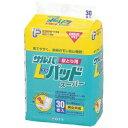 【ケース販売】P.Uサルバ Lパッドスーパー(30枚×4袋)【ポイント10倍セール実施中!