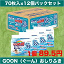 JANコード:4902011733471