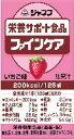 【3500円(税込)以上で送料無料】ジャネフ ファインケア シリーズ 125ml いちご味