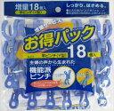 【3500円(税込)以上で送料無料】アイセン工業 竿ピンチ LL111(内容量: 18個)