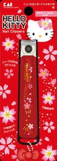 殼基蒂日本指甲剪 M 日本的櫻花樹 (4901601283495) 的跡象 (Hello Kitty 的日式風格,指甲鉗)