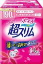 【5500円(税込)以上で送料無料】日本製紙クレシア ポイズパッド超スリム多い時も安心用(内容量: 14枚)