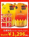 Himawari_set