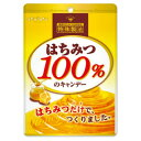 【送料無料】扇雀 はちみつ100%のキャンディー 51g×48個セット
